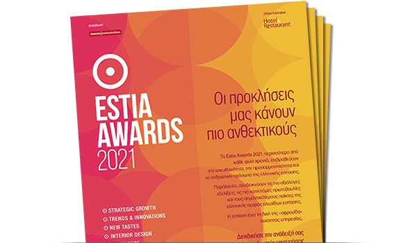 Estia Awards 2018 | Download Entry Guidelines