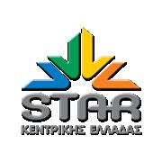 Star TV Κεντρικής Ελλάδας